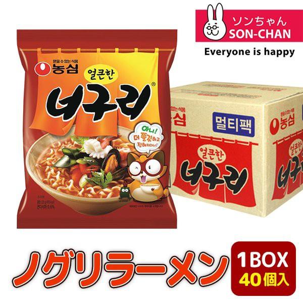 【BOX販売】【農心・NONGSHIM】ノグリラーメン 12...
