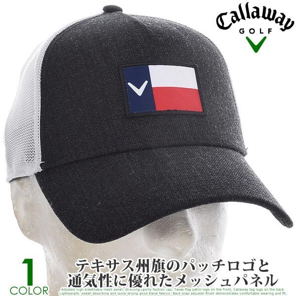 キャロウェイ テキサス トラッカー キャップ