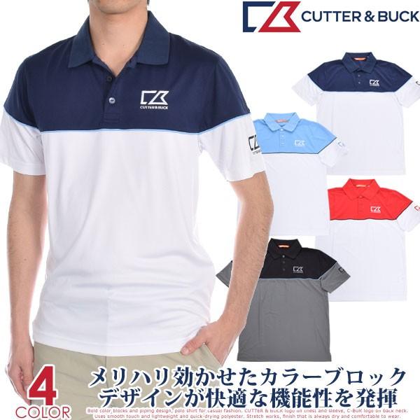 カッター&バック Cutter&Buck  チャンス 半袖ポ...