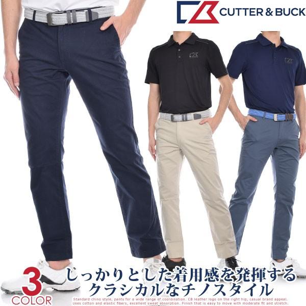 カッター&バック Cutter&Buck  ボイジャー チノ...
