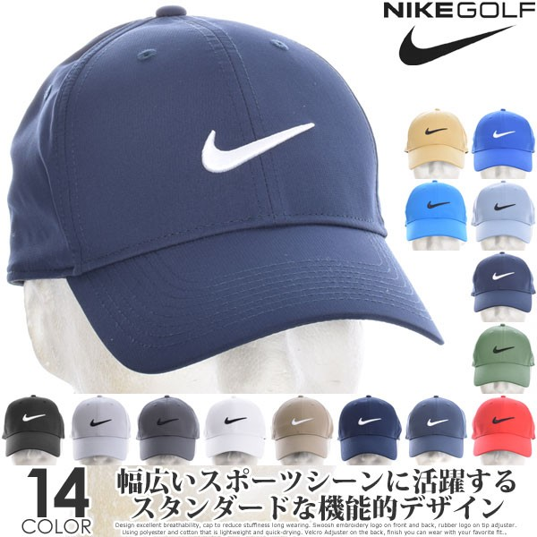 ナイキ Nike キャップ 帽子 メンズキャップ おし...