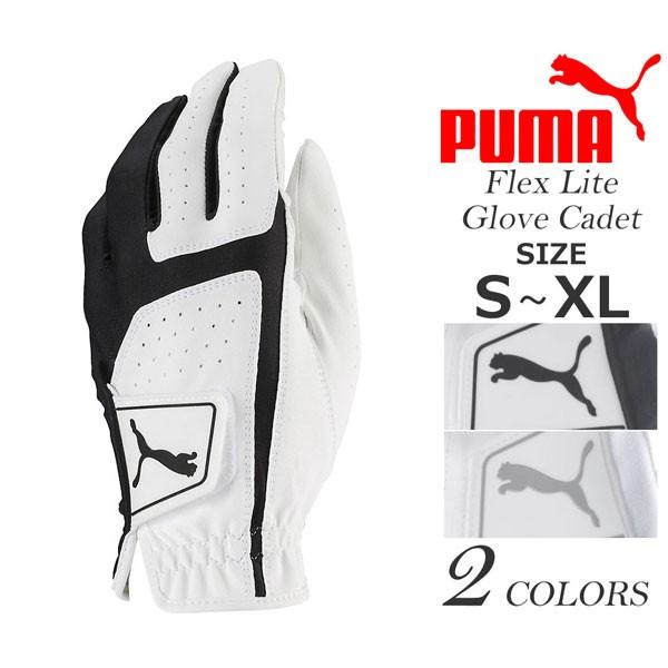 プーマ Puma ゴルフグローブ フレックス ライト ...