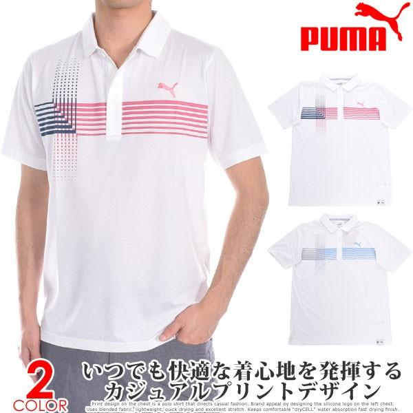 プーマ Puma  コースター 半袖ポロシャツ 大きい...