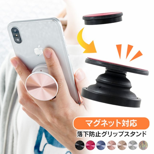 ☆10%OFF☆スマホグリップ {2} [落下防止 iphon...