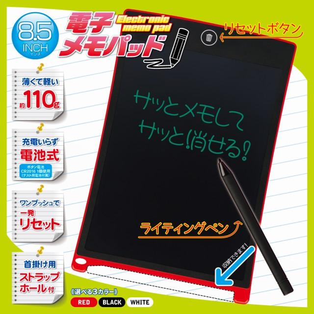 メール便送料無料 LCDモニター・軽量110g・電池...