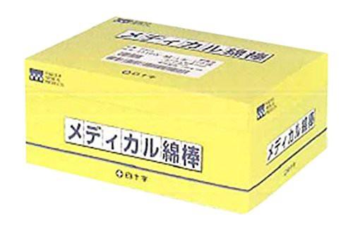 白十字 メディカル綿棒 長さ15cm・綿Φ10mm 滅菌...