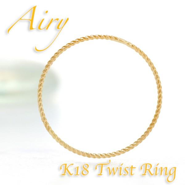 Airy 18金 リング ピンキーリング レディース 女...
