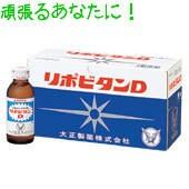 大正製薬 リポビタンD100mL×10本パック商品 103...
