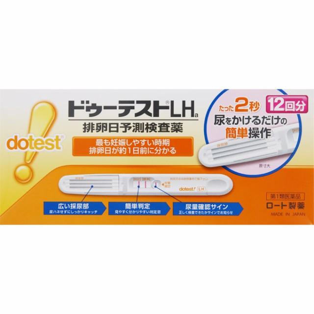 ロート製薬 ドゥーテストLHa (12回分) 排卵予...