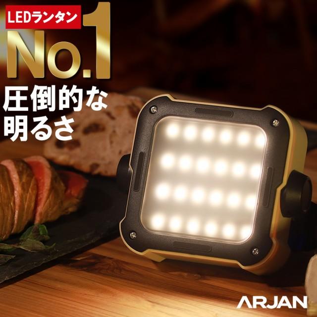 ランタン LED 充電式 ledランタン 暖色 明るい ア...