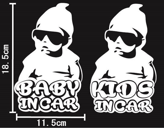 COOL BABY KIDS IN CAR1「サイズ18.5x11.5」クー...