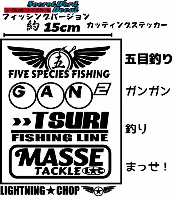 【五目釣り ガンガン釣りまっせ!】五目釣り カ...