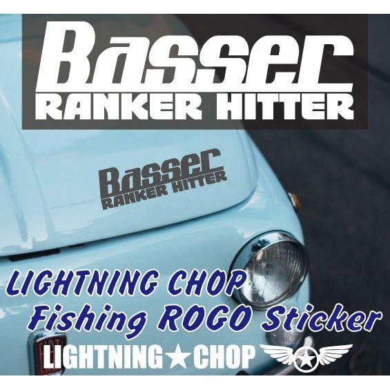BSSER(バサー) フィッシングロゴ カッティング...