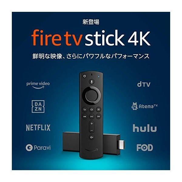 Fire TV Stick 4K - Alexa対応音声認識リモコン付...