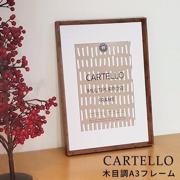 CARTELLO カルテロ [木目調 軽量 壁掛け A3対応 A...