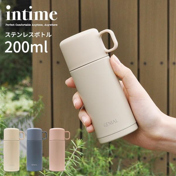 intime マグボトル 200ml [水筒 コップ 直飲み ス...