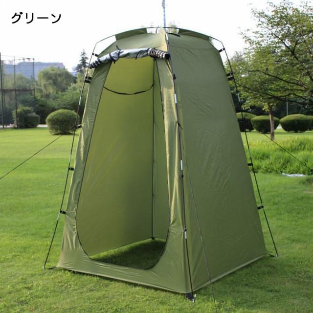 着替え用テント プライバシーテント トイレテント...