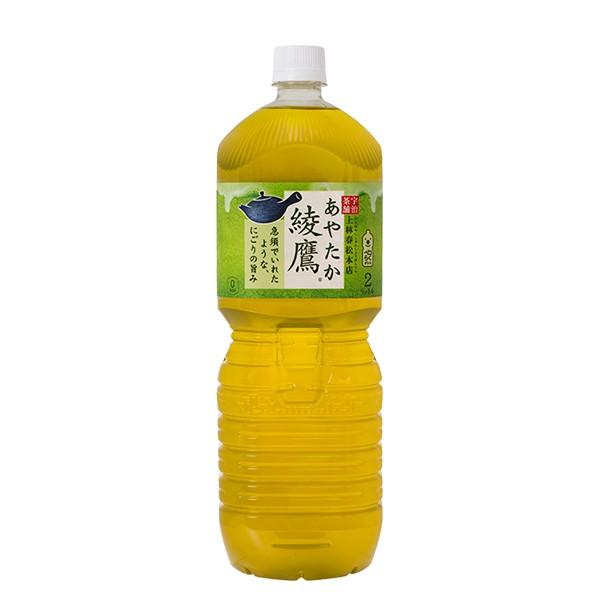 【工場直送】【送料無料】綾鷹 ペコらくボトル 2L...