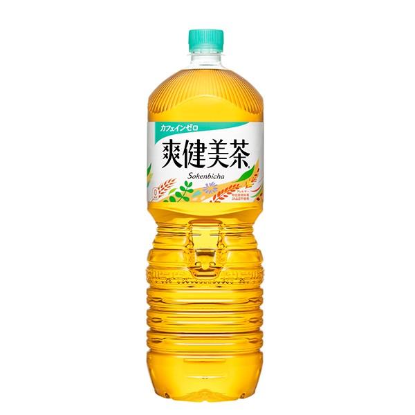 【工場直送】【送料無料】爽健美茶 ペコらくボト...