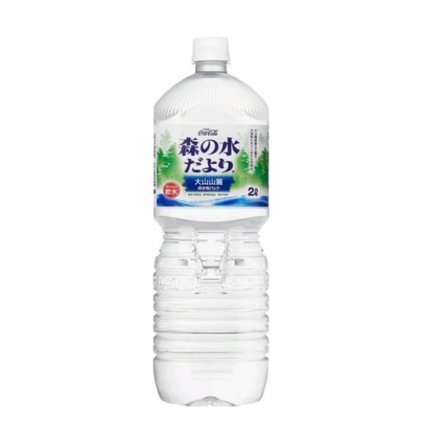 【工場直送】【送料無料】森の水だより ペコらく...