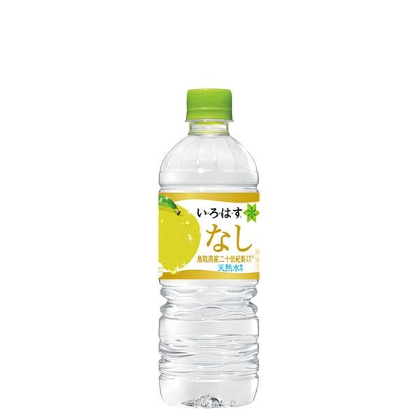 【工場直送】【送料無料】い・ろ・は・す なし  5...