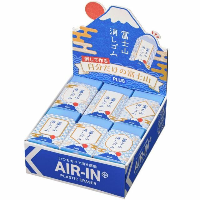 【メール便なら送料240円】プラス (PLUS) エアイン (AIR-IN) 富士山 消しゴム 和 ER100AIF 12個セット 36-591 x12
