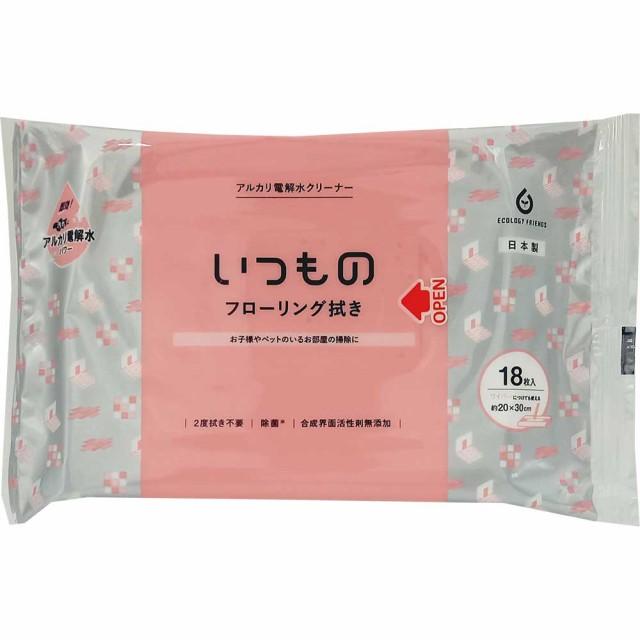 【メール便なら送料290円 2個迄】服部製紙フロー...