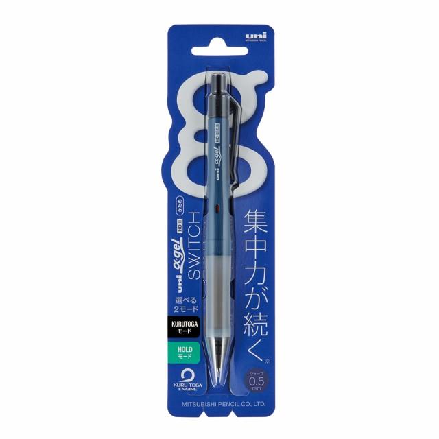 三菱鉛筆 シャープαゲルSWITCH シャープペン ネ...
