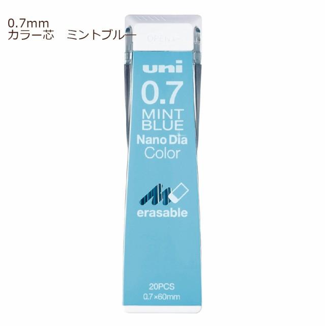 【メール便なら送料180円】三菱鉛筆 ユニUNI...