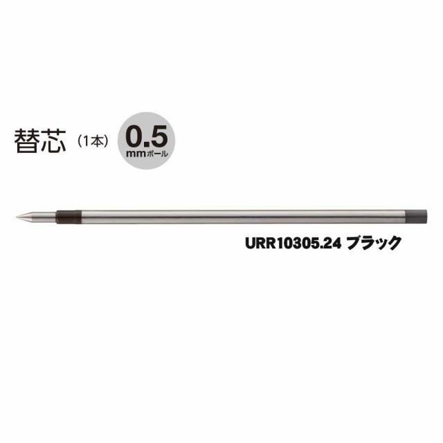 【メール便なら送料240円】三菱鉛筆消せる3色ゲル...