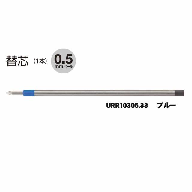 【メール便なら送料290円】三菱鉛筆消せる3色ゲル...