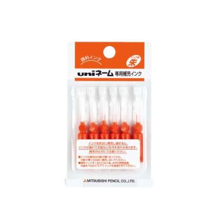 【メール便なら送料240円】三菱鉛筆 補充インク ...