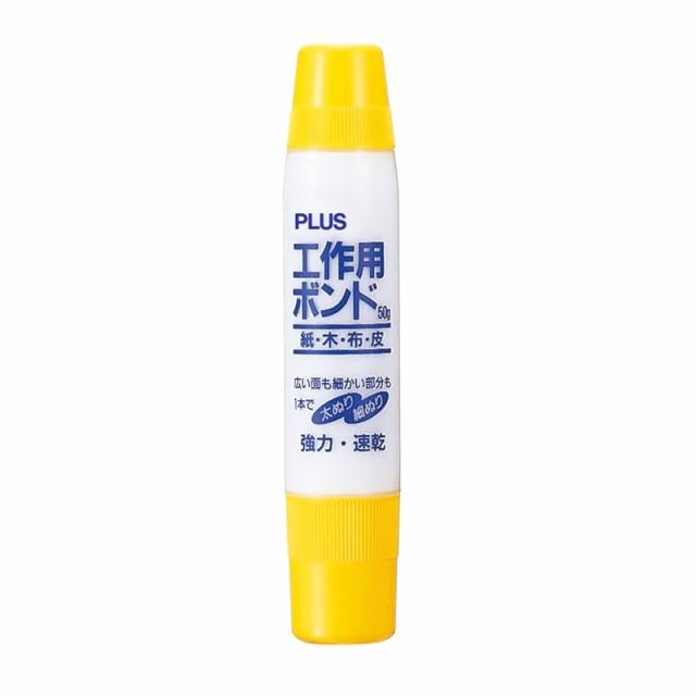【メール便なら送料290円】プラス(PLUS)接着剤 ボ...