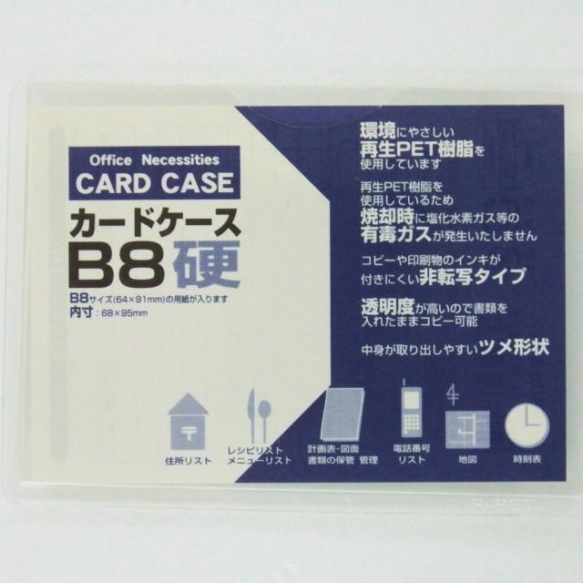 【メール便なら送料240円】サンフレイムジャパン...