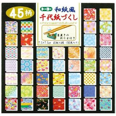 【メール便なら送料290円】(トーヨー)千代紙づ...