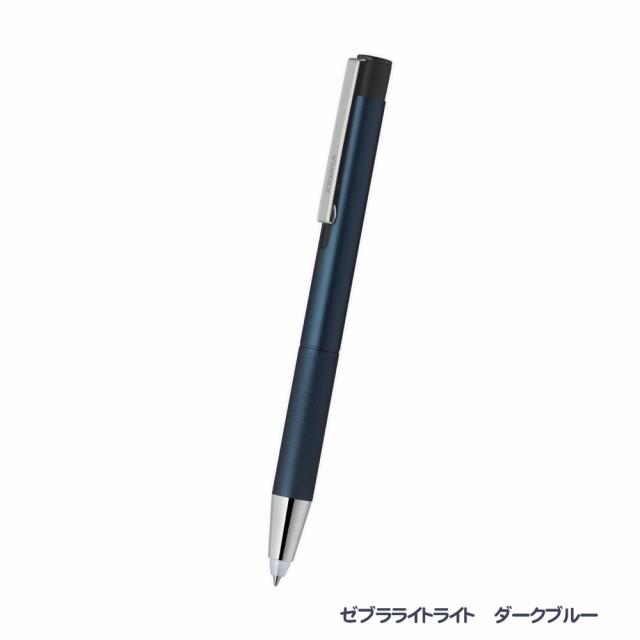 【メール便なら送料240円】ゼブラ ライトライト...