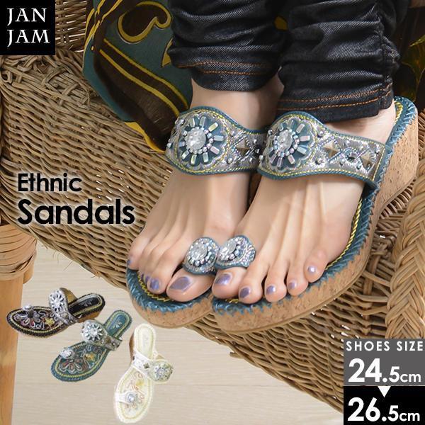 大きいサイズ レディース 靴 サンダル【24.5〜26....