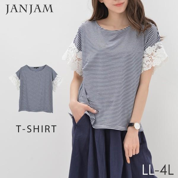 メール便対応 大きいサイズ レディース Tシャツ ...