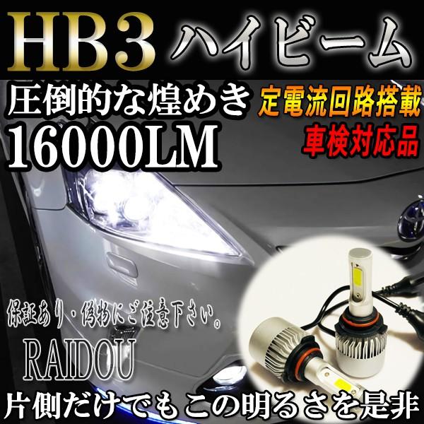 トヨタ NOAH H26.1〜H29.6 ZWR/ZRR80系 ヘッドラ...