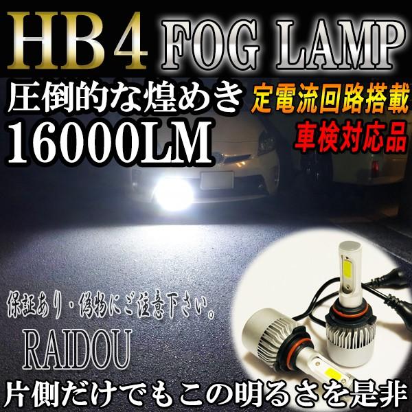アルファード H20.5〜H23.10 GGH20系 フォグラン...
