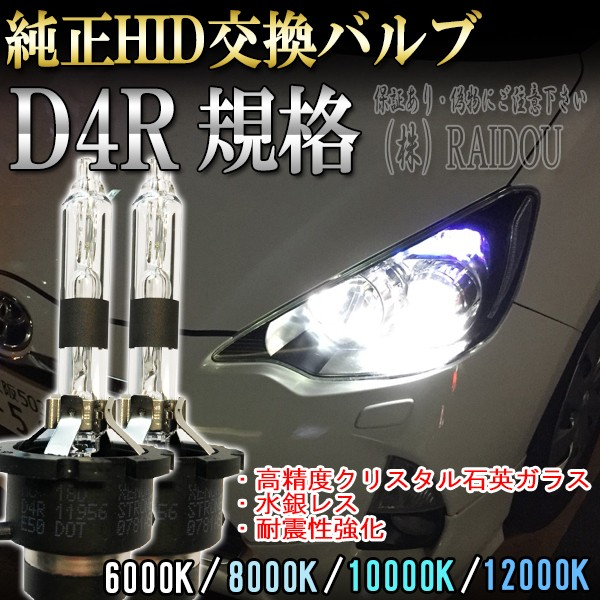 タント H22.9〜H25.9 L375・385S ヘッドライト D4...