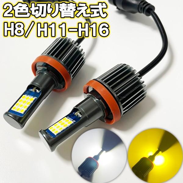 タント H17.6-H19.11 L350S、L360S フォグランプ ...