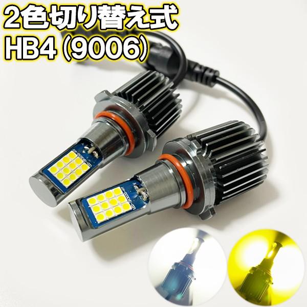 ヴェルファイア H20.5-H23.10 GGH20系 フォグラン...