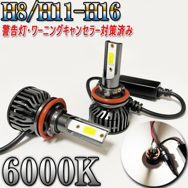 キャラバン H17.12-H24.5 E25 フォグランプ LED H...