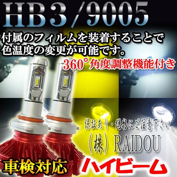 トヨタ マークX H16.11-H18.9 GRX120系 ヘッドラ...