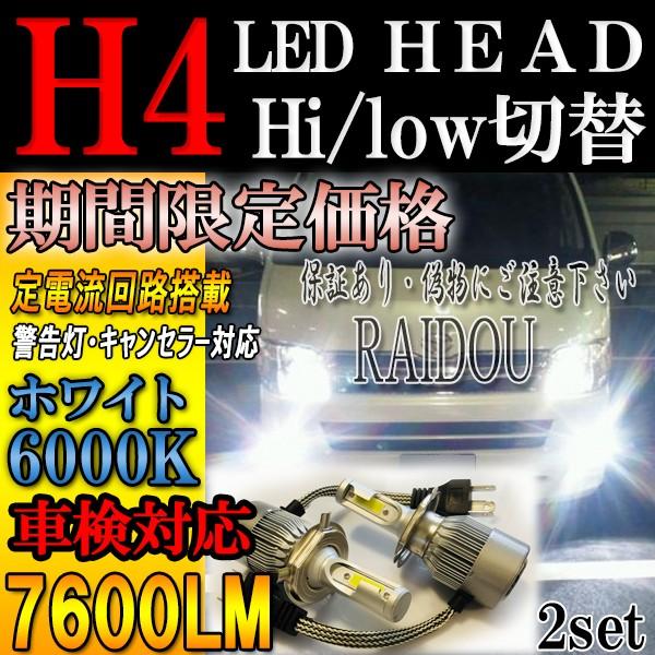 日産 デイズ ルークス H28.12〜 B21Aハロゲン車専...