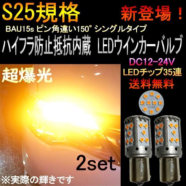 スズキ エブリィワゴン H22.5〜H27.1 DA64系 S25 ...