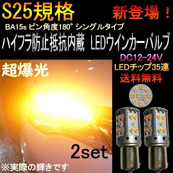 トヨタ アベンシス H16.9〜H18.6 AZT25#系LED S2...