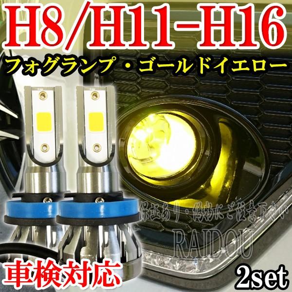 タント エグゼ H21.12〜H23.11 L455・465S フォグ...