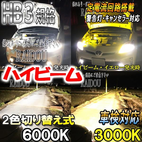 トヨタ ヴォクシー H19.6-H22.4 ZRR70系 ヘッドラ...